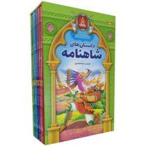 کتاب داستان های شاهنامه اثر ابوالقاسم فردوسی 8 جلدی قابدار