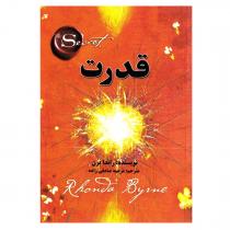 کتاب قدرت اثر راندا برن نشر آلوس