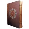 کتاب کلیات سعدی نشر نیک فرجام