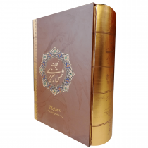 کتاب کلیات شمس تبریزی اثر مولانا جلال الدین محمد بلخی نشر نیک فرجام