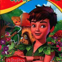کتاب رنگ آمیزی پیتر پن